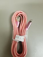 Braided Lightning Cable(6ft)